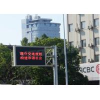 China Outdoor Electronic Traffic  Led  Signs / board/  panel on Highway/ railway/ subway/ bridge on sale