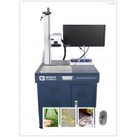 Buy cheap LB-MF20 30W Air Cooling Fiber Laser Marking Machine For Jewelry Box product