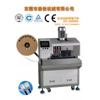 Quality 2 Core Flat Cable Terminal Automatic Wire Crimping Machine Cut Strip Crimp Wires for sale