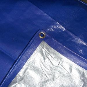 Buy cheap custom made waterproof plastic tarpaulin sheet/woven fabric PE tarpaulin Tb009 product
