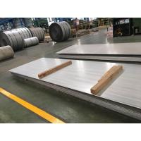Quality ASME Standard Stainless Steel Hot Rolled Plate 3.0mm - 100mm Thickness for sale
