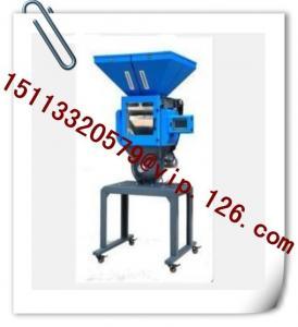 China Mixing and Dosing Machine/ Gravimetric Blenders on sale