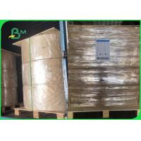China 125gsm FBB Board With 15gsm Food Grade PE Film Paper Sheet For Packing Box on sale