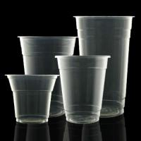 Quality PLA plastic cup for sale