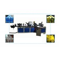 China PVC Shrink Wine Capsule Machine Full Automatic Plastic Cap Forming CE Certification on sale