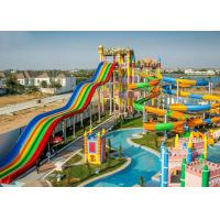 Quality Customize High Speed Long Fiberglass Water Slide Outdoor Play Equipment for sale