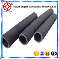 Quality oil hose metal braided flexible rubber hose oil resistant hydraulic hose for sale