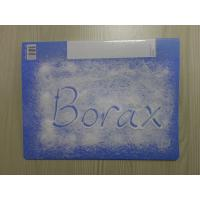 Buy Boriding Pure Borax Powder 99.9% High Purity Cas 12179 04 3 1.69 - 1.72 Density at wholesale prices