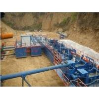 China Customized Electrical Drilling mud purification system SB6×8-55kW  on sale