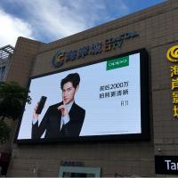 Quality Waterproof P10 Outdoor Full Color LED Display / HD Advertising LED Display Screen for sale
