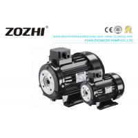 Buy cheap 0.5HP / 0.37KW Hollow Shaft Stepper Motor Single Phase 711-2 For Clean Machine from wholesalers