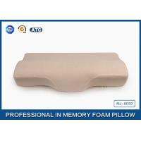 Buy Butterfly Shape Rest Bamboo Charcoal Memory Foam Pillow , Cotton Fabric Cover at wholesale prices