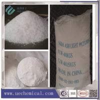 Buy cheap sodium carbonate/soda ash light from wholesalers