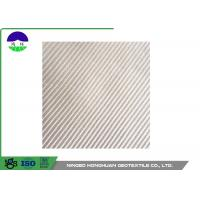 Quality High Strength White Multifilament Geotextile 200kN/m for sale