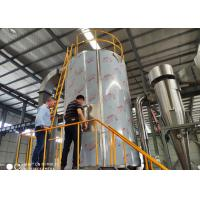 Quality LPG - 100 High Speed Centrifugal Spray Dryer For Milk Stevia for sale