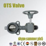 Quality JIS 10K  JIS20K, Class150 PN10 PN16 butterfly valve with worm gear for sale