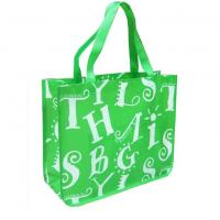 Quality Custom Printed Lamination Non Woven Shopping Bag Personalized Beach Bags, for sale