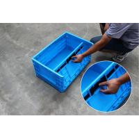 Buy cheap New products 50KG /50L  square collapsable folding heavy duty plastic Folding Crate for multifunctional ... from wholesalers
