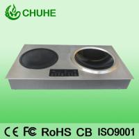 China 2600w+3500w High quality commercial induction cooker on sale