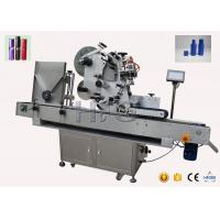 China Automatic Sauce Bottles Vial Labeling Machine For Round Bottle Front / Back Labeling on sale