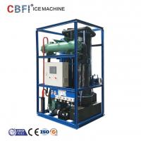 Quality Stainless Steel Ice Tube Maker Machine , 3000kg Ice Prodiction Capacity Per Day for sale