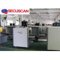 China 500 ( W ) * 300 ( H ) mm Small X Ray Baggage,Luggage X Ray Machines at airports, Security checkpoints on sale
