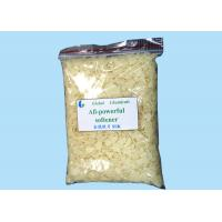 Buy cheap Hot Water Soluble All - Powerful Weak Cationic Cationic Softener Flakes Low Yellowing from wholesalers