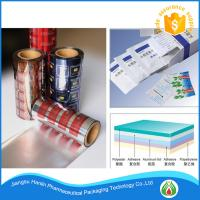 China Hot sell plastic laminated packing film roll for food on sale