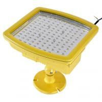 China Die Casting Aluminum flexible LED Gas Station Canopy Lights , waterproof 220V 90 lm/w on sale