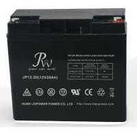 Buy cheap Battery SLA 12V20AH Rechargeable UPS Solar Energy Storage Battery Black from wholesalers