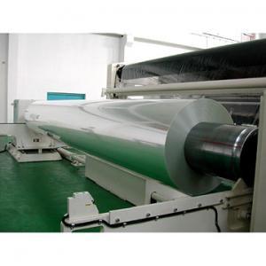 Buy cheap BOPP for print laminate axis shin polypropylene film product