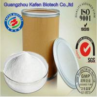 Buy cheap Sell USP Grade Legit Pharmacuetical Raw Powders Fluoroquinolone Antibiotic Gatifloxacin 99% Purity from wholesalers