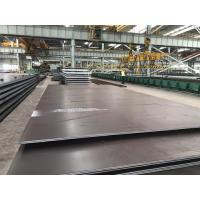 Quality CORTEN EN10025-5 S355J2WP, S355J2WP STEEL PLATES, MATERIAL S355J2WP SHEET China for sale