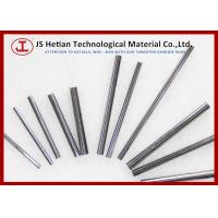 Buy cheap Excellent toughness Tungsten Carbide round bar grades from K30 - K40 , K05 - K10 , K20 - K30 product