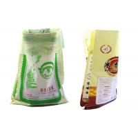 Buy cheap Plain Pp Laminated Bags , Small Polypropylene Packaging Bags With Printing product