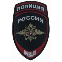 Quality Polyester Personalised Embroidered Badges Embroidery Patches For Jackets for sale