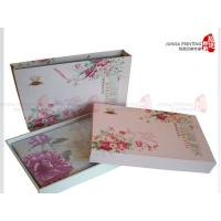 Quality Custom White Color Printed Decorative Cardboard Boxes Packaging for sale