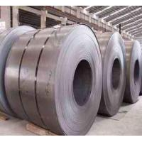 Buy cheap Hot Rolled Pickled and Oiled Steel Coil product