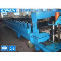 China Pressing Mould Roof Tile Making Machine With 18 Stations for Roof on sale