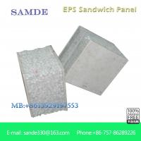 Fire-proof sound insulation prefabricated concrete wall panels