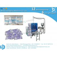 Buy How to pack liquid water sachet pure water pouch by machine automatically at wholesale prices