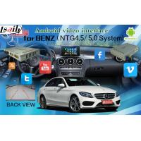 Quality Video Converters For 2009 Benz C / E / S Series With W221 System Support To External Android Navigation Box for sale