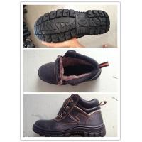 China Hot sales warm winter safety shoes work boots industrial safety boots china manufacturer on sale