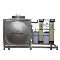 China Fully automatic water softener system on sale
