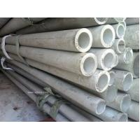 China Hastelloy C-276 Nickei Alloy Stainless Steel Seamless Tube / Pipe Super Alloy on sale