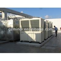 Buy cheap Save Power Ductless Industrial Heat Pump , High Temperature Air Source Heat Pump from wholesalers
