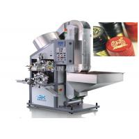 Buy cheap Lipstic Gold Hot Stamping Foil Machine 3600Pcs / Hr Letterpress Plate Type product