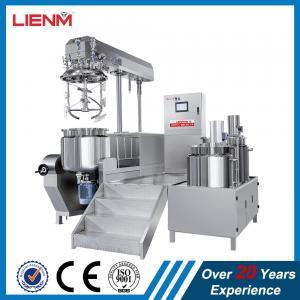 China vacuum homogenizing emulsifier Cosmetic Lotion Cream Vacuum Emulsifying Blending Tank 5L, 20L, 30L, 50L, 100L,ETC on sale