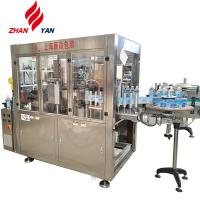 China Wholesale Price OPP Labeling Machine With High Quality on sale