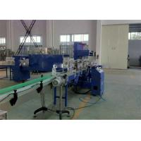 China 1000KG / H Turn Key Milk Powder Production Line For Can Package 60 bags / min on sale